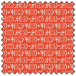 """Math Cat - RED -  44"""" x 13.7 M"""