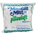"""Pillowloft Pillow Form - 20""""  ***"""