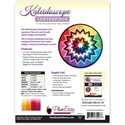 Additional Images for Kaleidoscope Centerpiece Pattern