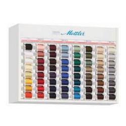 Silk-Finish Cotton #50 Cabinet 9105 - 96 Colours