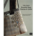 Additional Images for Yoko Saito's Beautiful Bags, Pouches & Quilts